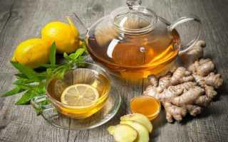 Имбирный чай с медом и лимоном для повышения иммунитета