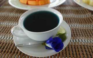 Синий чай из Тайланда — «Анчан»