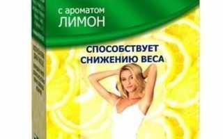 Фиточай для похудения Грин Слим