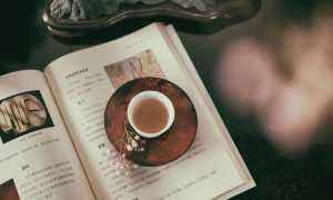 4 простых способа заваривания иван-чая +(Старинный рецепт)
