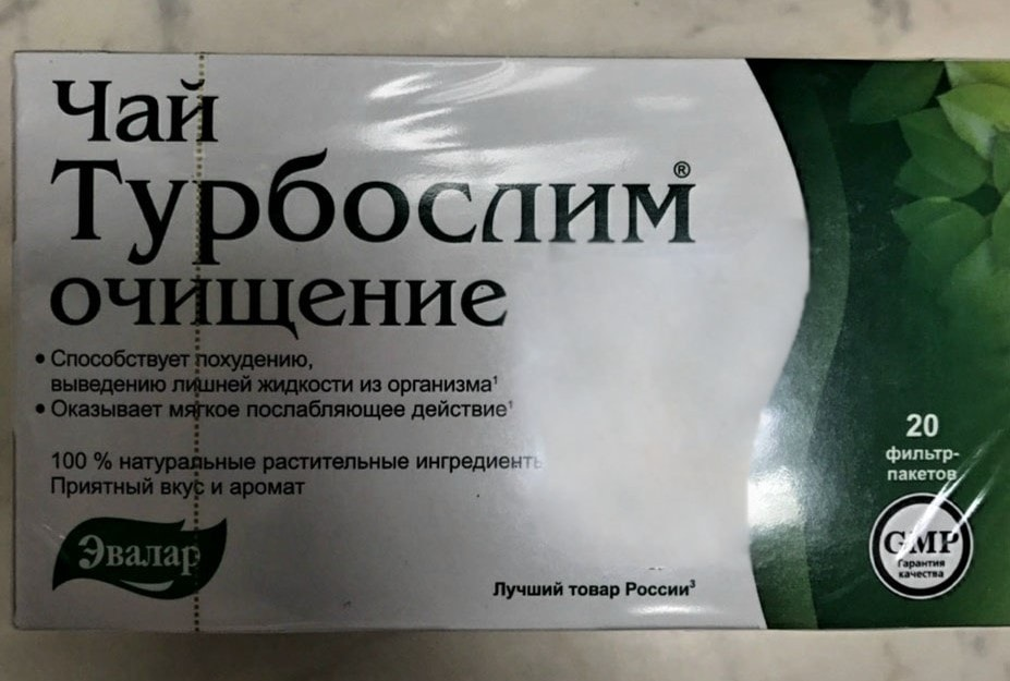 "упаковка чая ""Турбослим"""