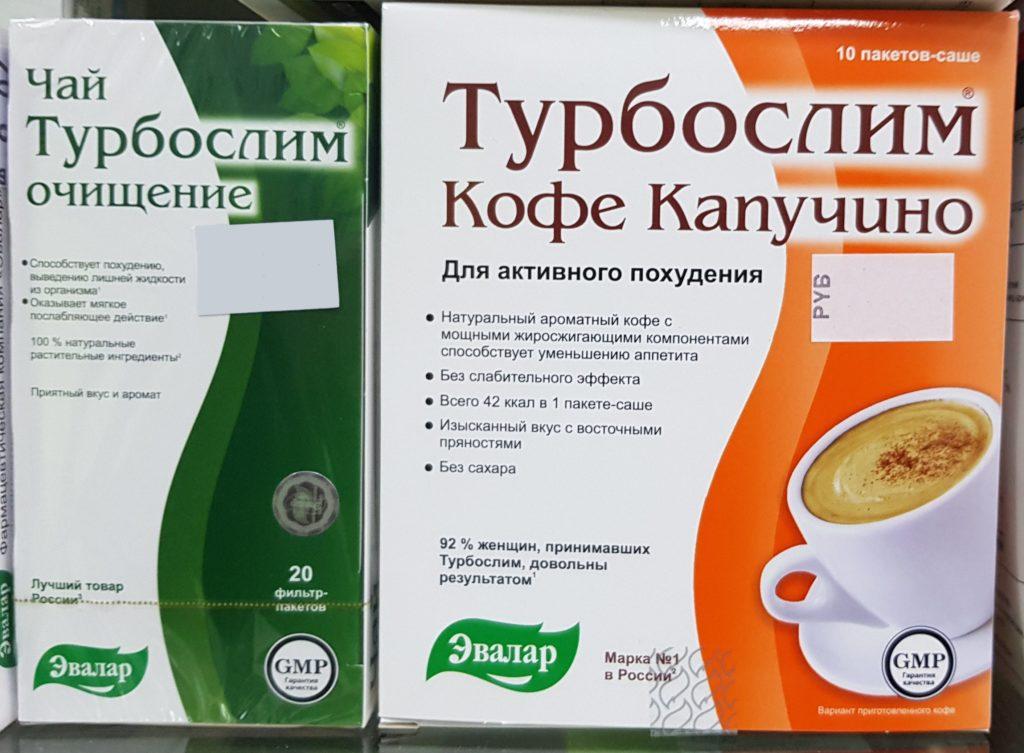 """""""Турбослим"""" чай и кофе"""