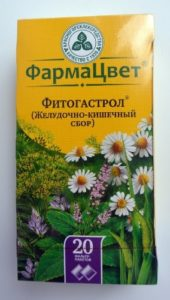 Чай Фитогастрол