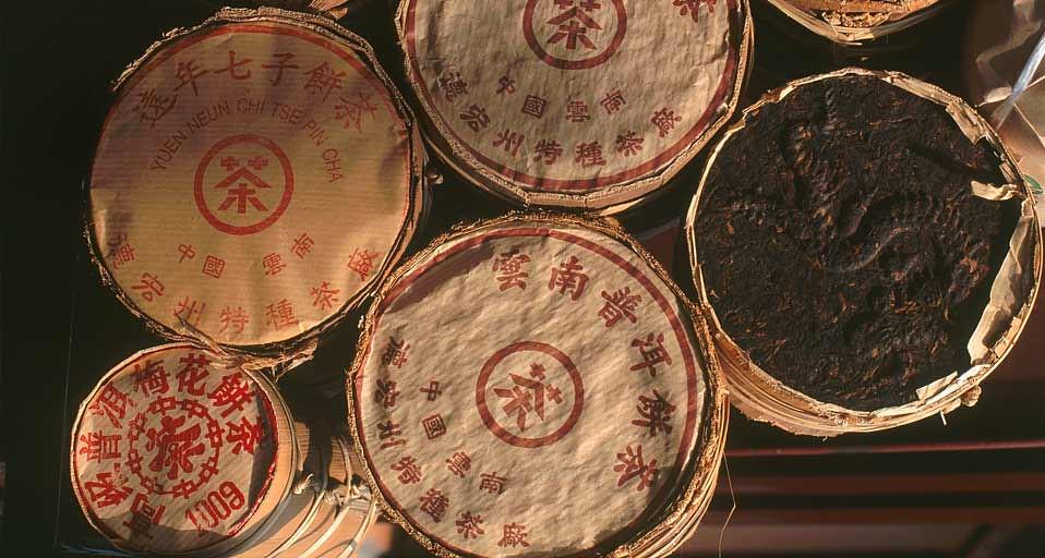 Китайский чай Пуэр в упаковке из бумаги