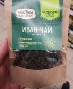 Иван-чай (копорский)